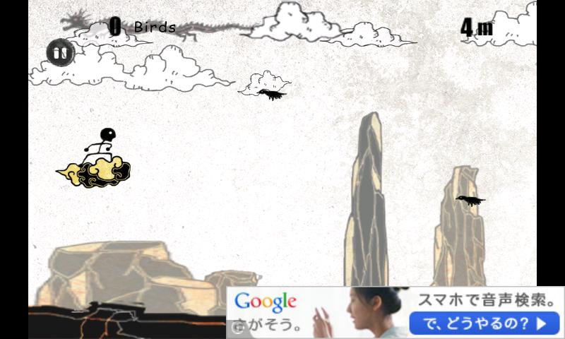 カンフーランナー androidアプリスクリーンショット1