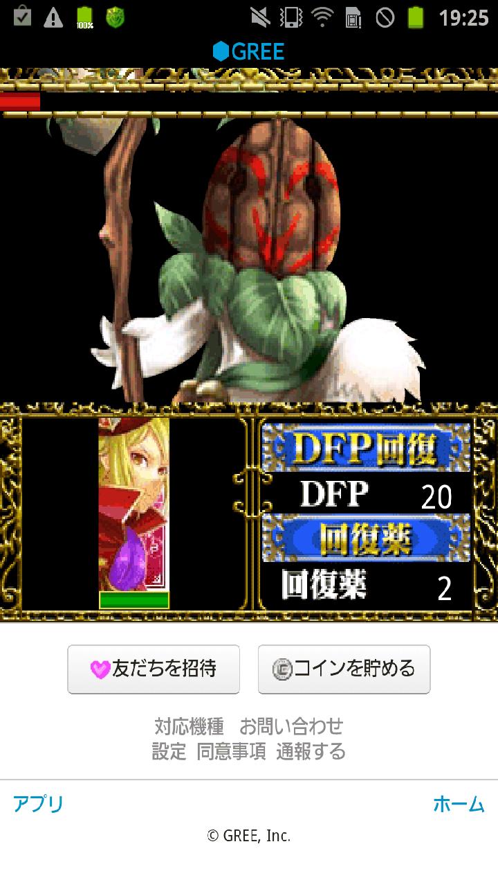androidアプリ 聖剣伝ラグナ・クロス攻略スクリーンショット5