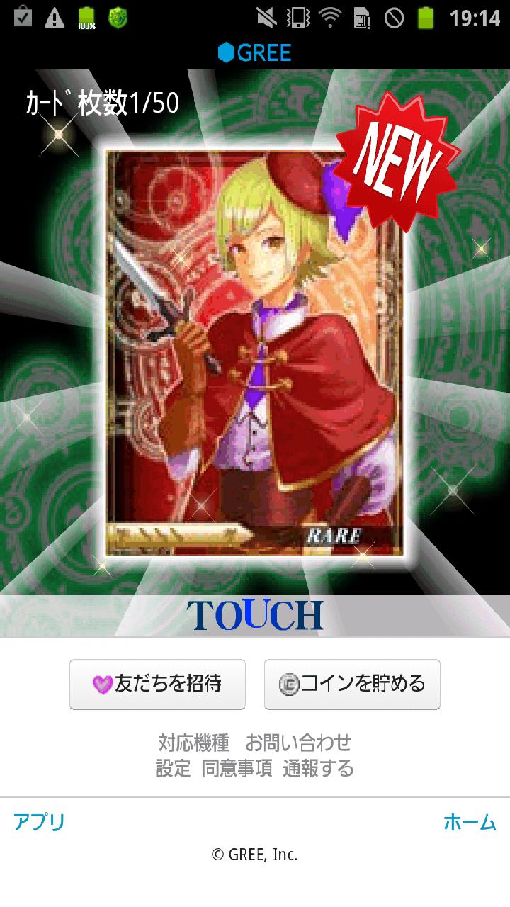 聖剣伝ラグナ・クロス androidアプリスクリーンショット1