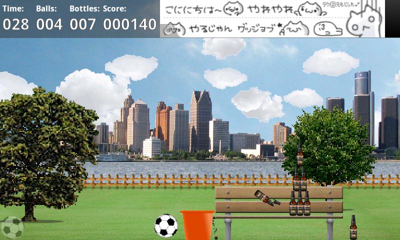 androidアプリ シュート!攻略スクリーンショット5