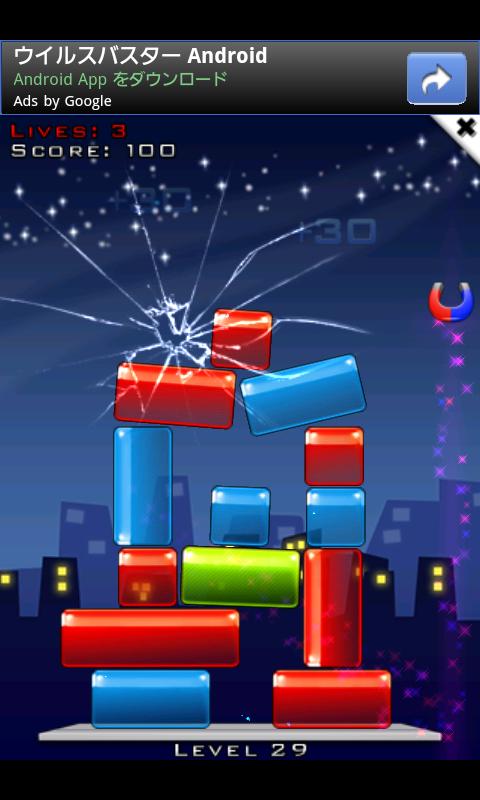 androidアプリ ガラスタワー3攻略スクリーンショット3
