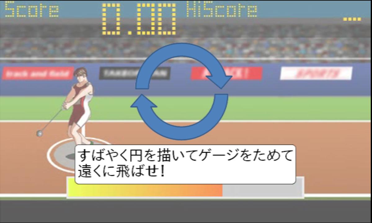 androidアプリ アスリートフィールド<陸上競技レース>攻略スクリーンショット3