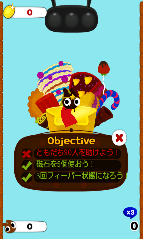 androidアプリ チョコレートヒーロー攻略スクリーンショット5