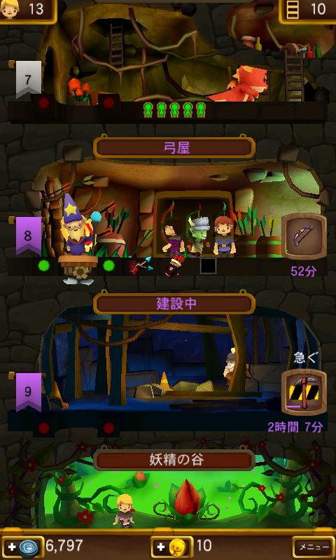 androidアプリ りとるキングダム攻略スクリーンショット3