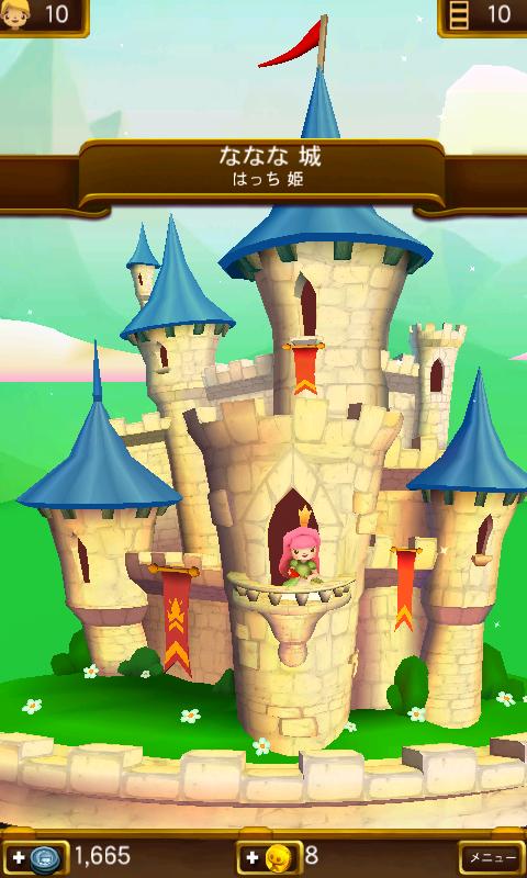 りとるキングダム androidアプリスクリーンショット1
