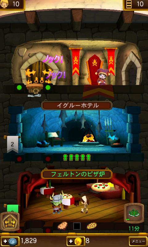 りとるキングダム androidアプリスクリーンショット2