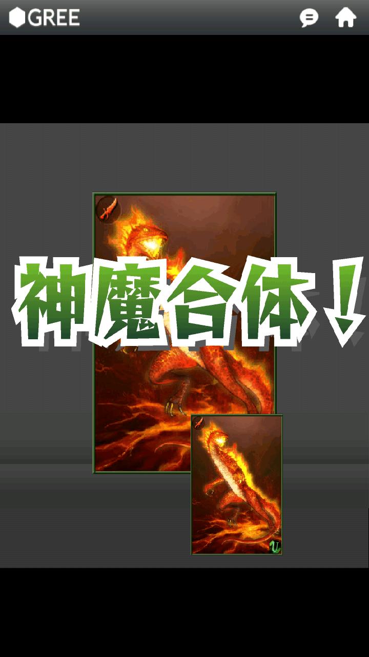 androidアプリ バハムートブレイブ攻略スクリーンショット4