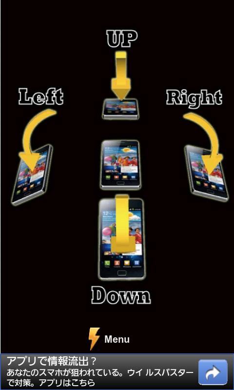 androidアプリ 突入電流のロッド攻略スクリーンショット1