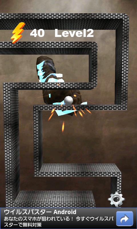 突入電流のロッド androidアプリスクリーンショット2