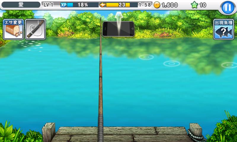 androidアプリ 釣りマスター攻略スクリーンショット1