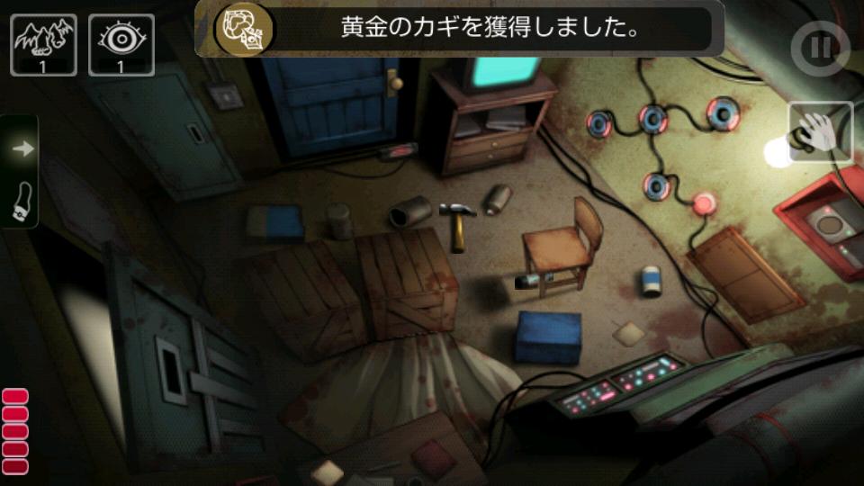 androidアプリ ルームブレイク:今すぐ脱出せよ!!!攻略スクリーンショット3