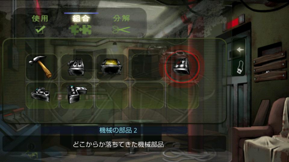 ルームブレイク:今すぐ脱出せよ!!! androidアプリスクリーンショット3