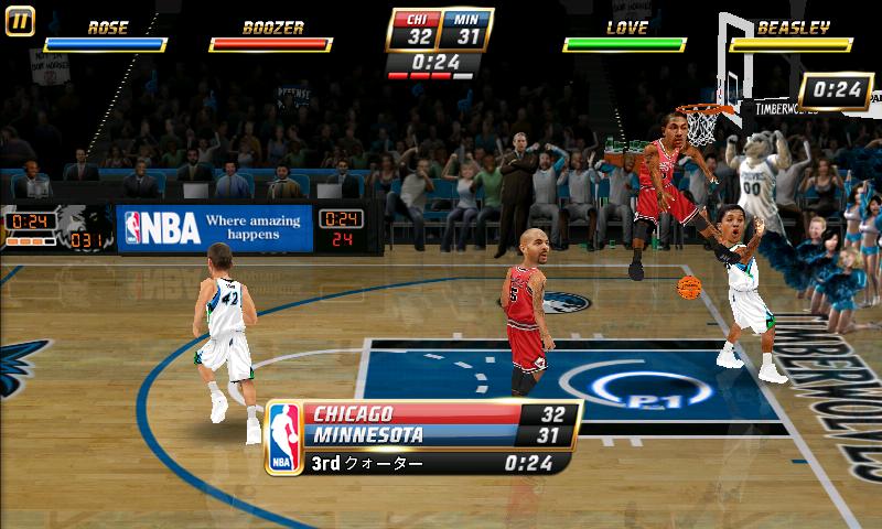 androidアプリ NBAジャム攻略スクリーンショット3