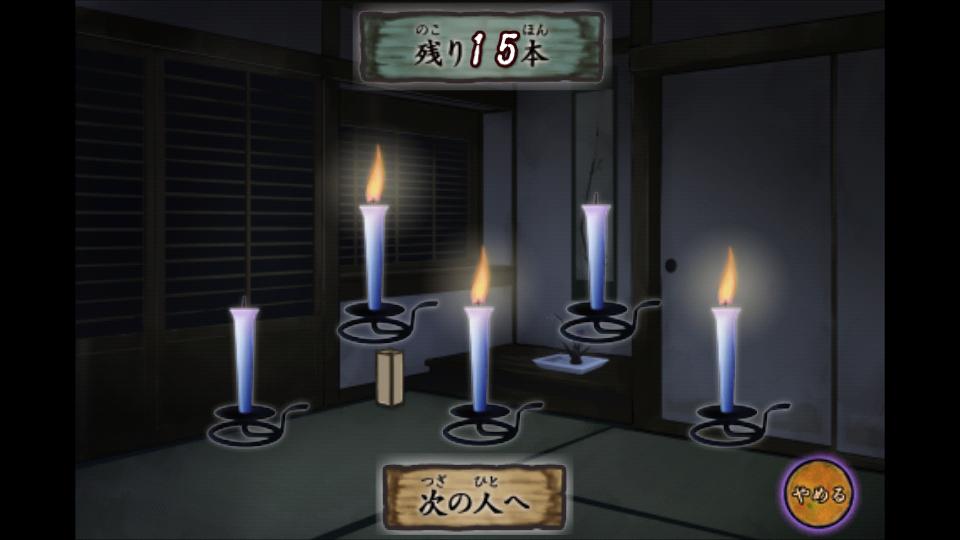 androidアプリ 絶叫!おばけ屋敷ゲーム攻略スクリーンショット3