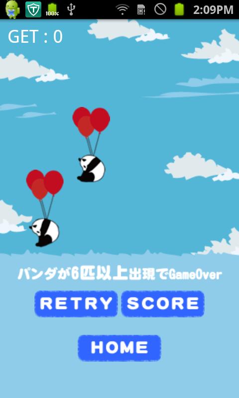 サクッとミニゲーム androidアプリスクリーンショット1