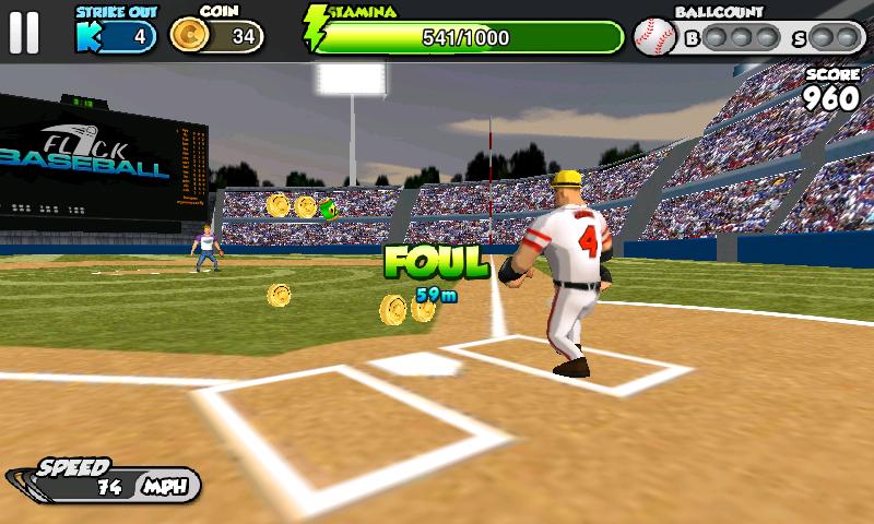 androidアプリ フリック・ベースボール攻略スクリーンショット3