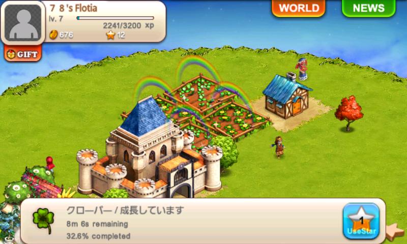 androidアプリ 浮島ふわりん攻略スクリーンショット2