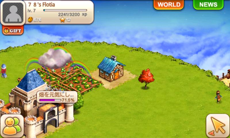 androidアプリ 浮島ふわりん攻略スクリーンショット3