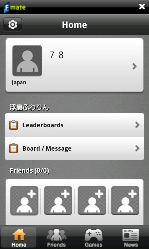 androidアプリ 浮島ふわりん攻略スクリーンショット5