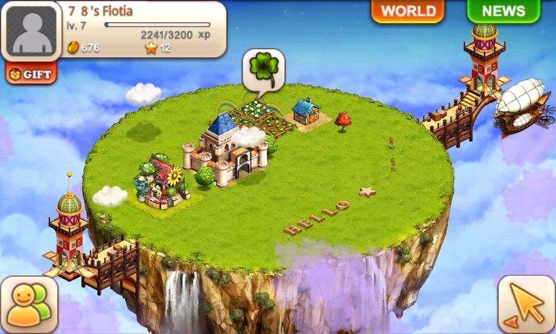 浮島ふわりん androidアプリスクリーンショット1
