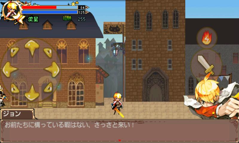 androidアプリ 【爽快アクションRPGゲーム】幻剣録攻略スクリーンショット3