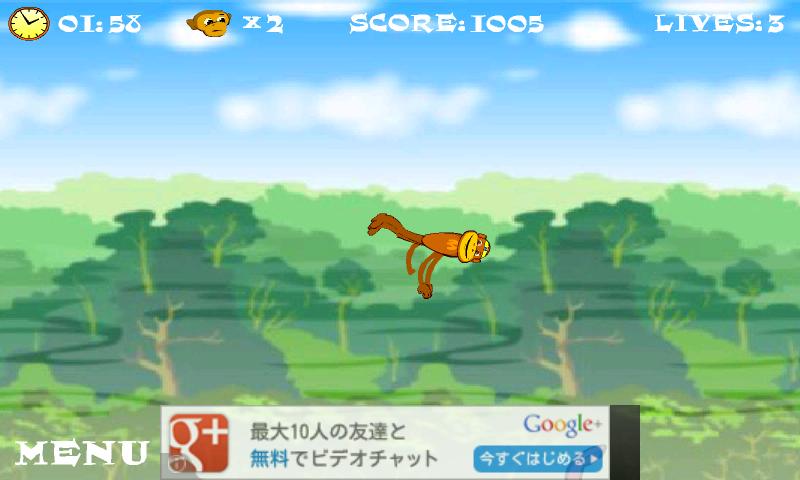 androidアプリ スパイダーモンキー攻略スクリーンショット5