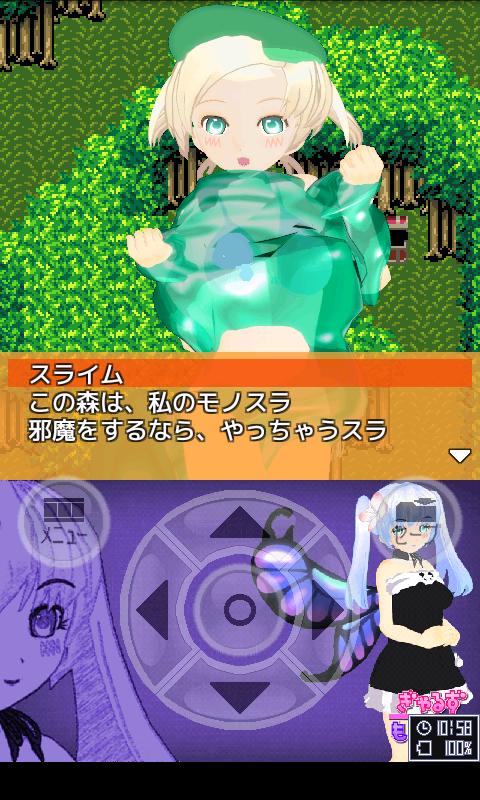 ぎゃるずもんすたー androidアプリスクリーンショット3