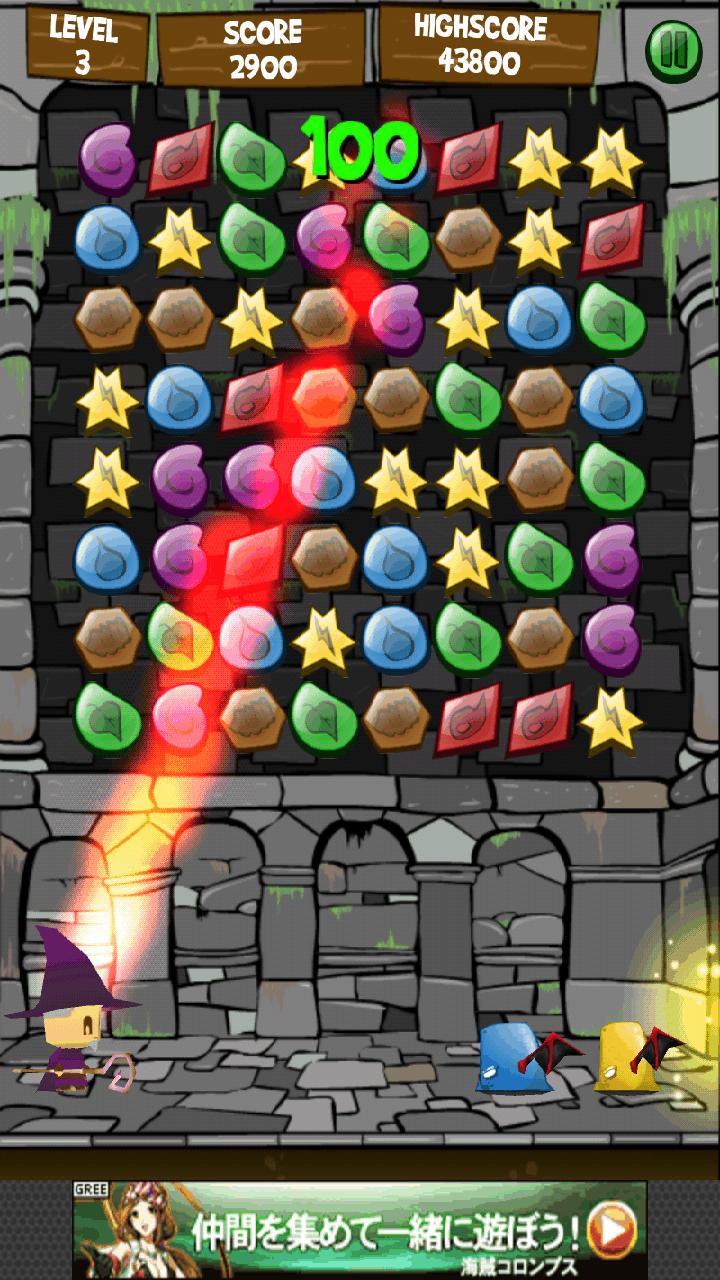 パテンガー:魔法の宝石 androidアプリスクリーンショット1