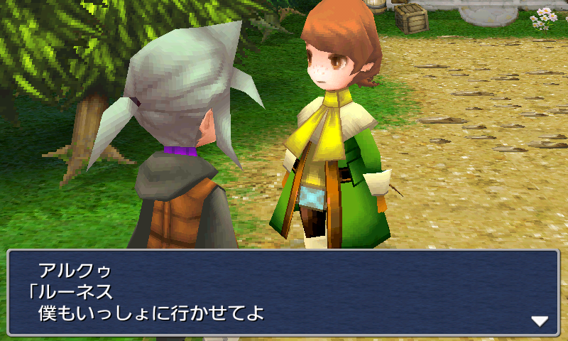 FINAL FANTASY III androidアプリスクリーンショット4