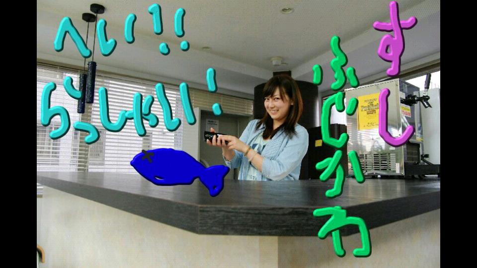 ふって!世界×寿司 androidアプリスクリーンショット1