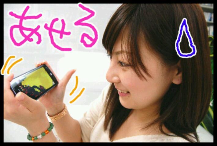 ダイオアフライ androidアプリスクリーンショット1