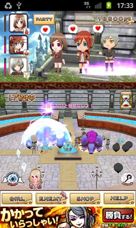 触って倒して恋をして、美少女戦隊3D androidアプリスクリーンショット1