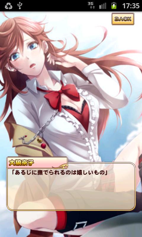触って倒して恋をして、美少女戦隊3D androidアプリスクリーンショット3