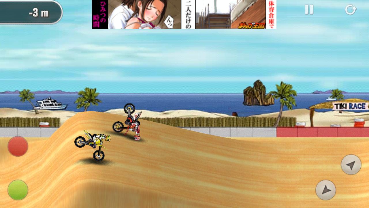 androidアプリ マッドスキルモトクロス攻略スクリーンショット3