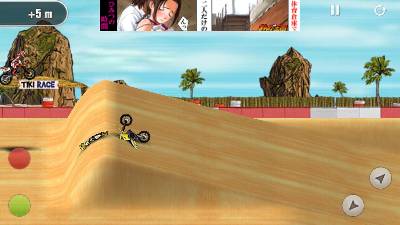 androidアプリ マッドスキルモトクロス攻略スクリーンショット5