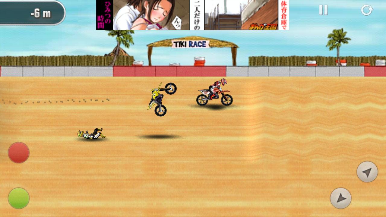 マッドスキルモトクロス androidアプリスクリーンショット1