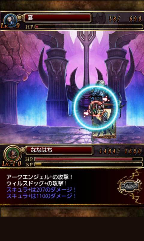 ミスティックモンスターズ androidアプリスクリーンショット1