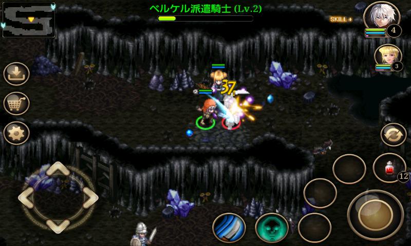 イノティア戦記4 androidアプリスクリーンショット3