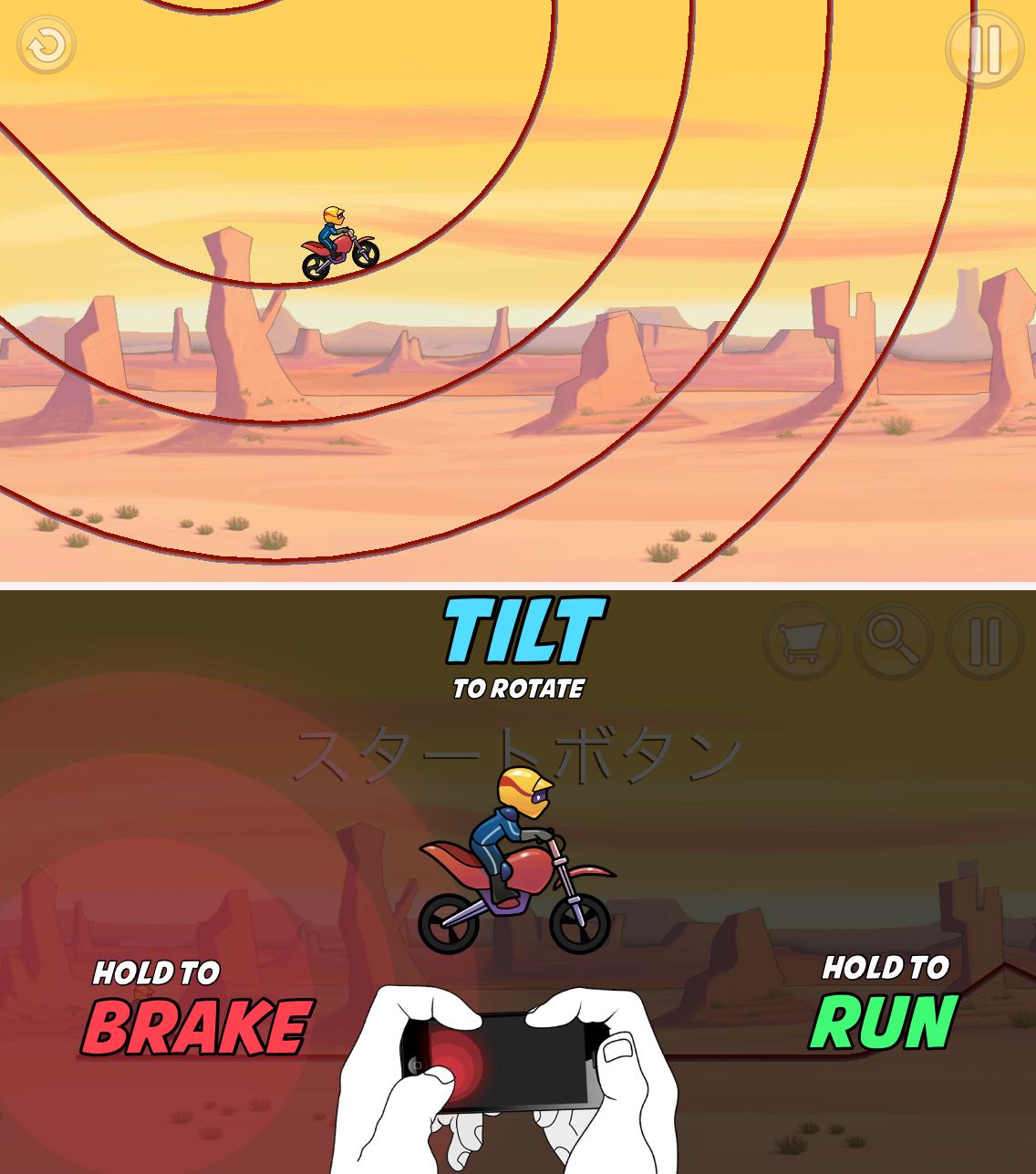 バイクレース(Bike Race) androidアプリスクリーンショット1