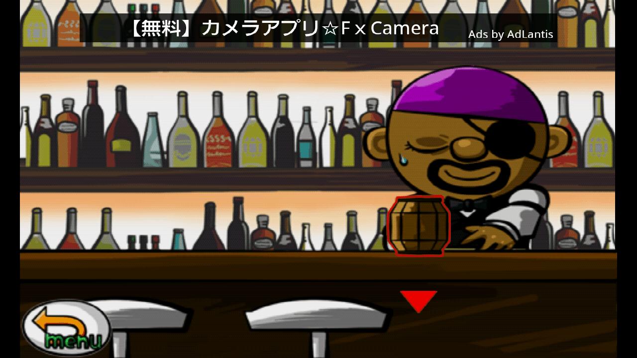 androidアプリ 黒ひげすべらし危機一発攻略スクリーンショット2