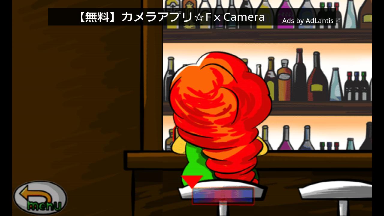 androidアプリ 黒ひげすべらし危機一発攻略スクリーンショット3