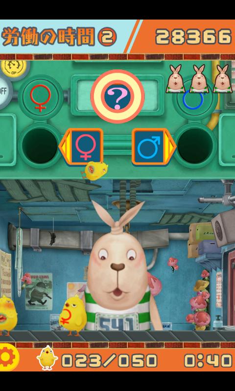 USAVICH ゲームコレクション androidアプリスクリーンショット1