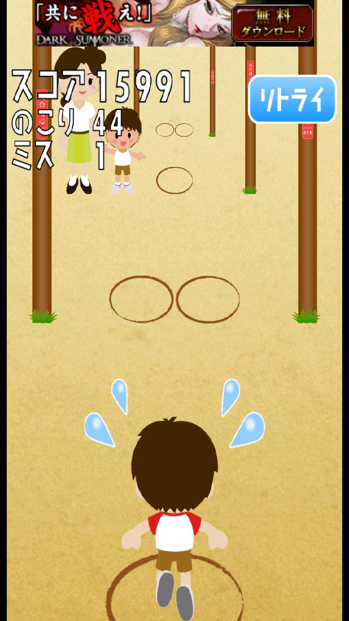 androidアプリ ぼくらのけんけんぱ攻略スクリーンショット3