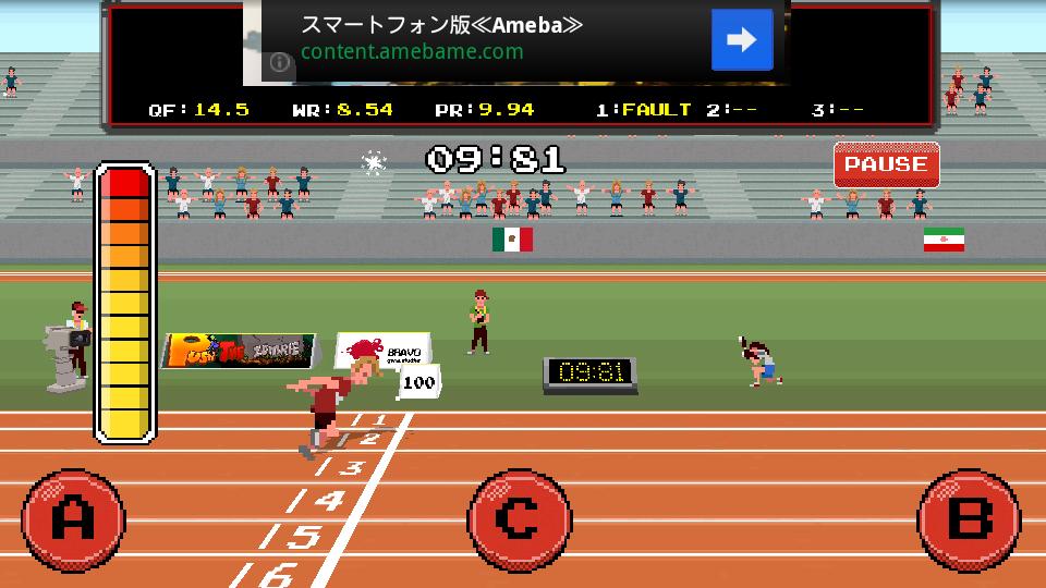 レトロ・アスレチックス androidアプリスクリーンショット1