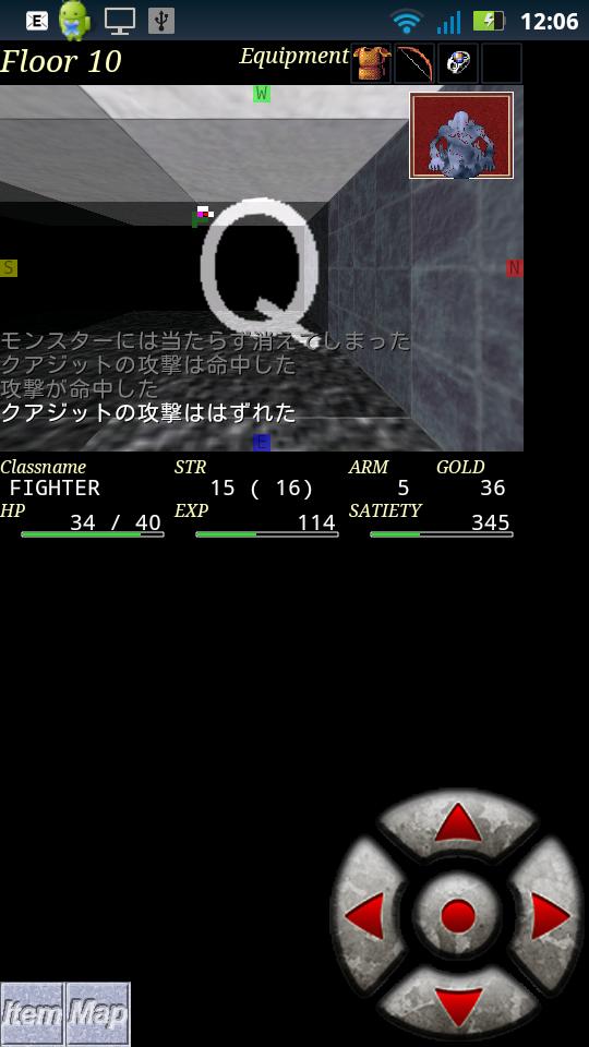 androidアプリ ローグ攻略スクリーンショット1