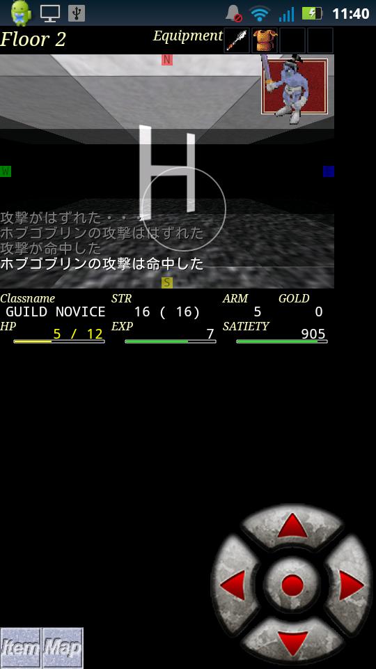 ローグ androidアプリスクリーンショット1