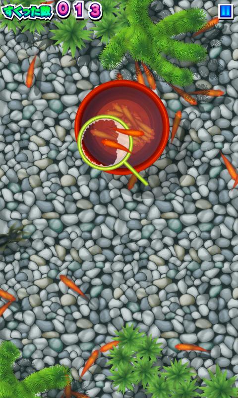 THE 金魚すくい androidアプリスクリーンショット3