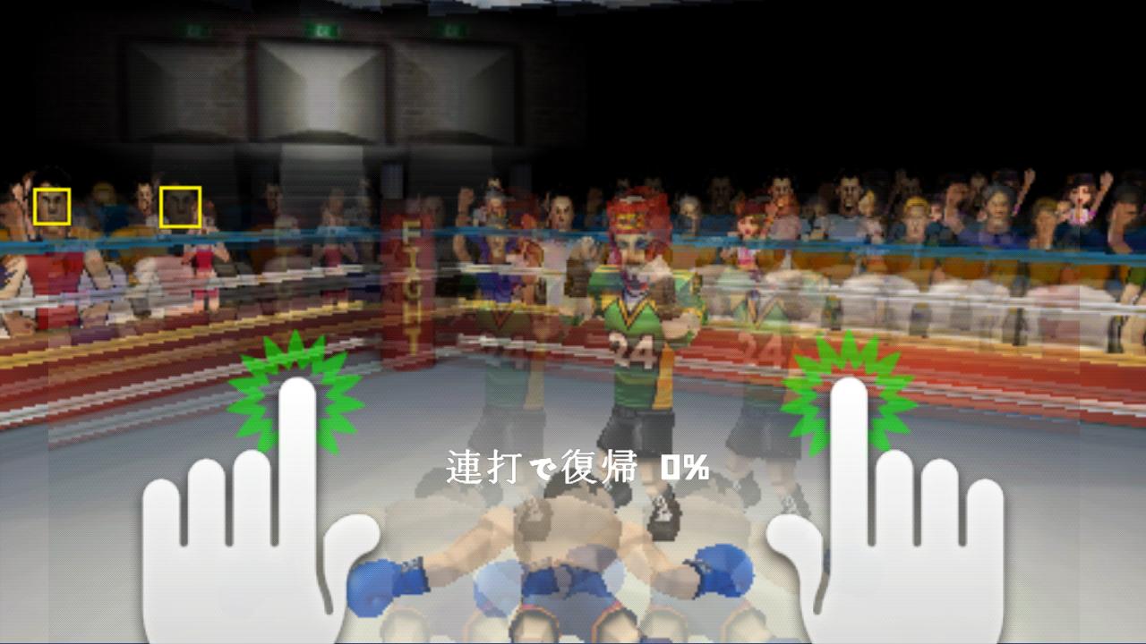 androidアプリ パンチヒーロー攻略スクリーンショット5