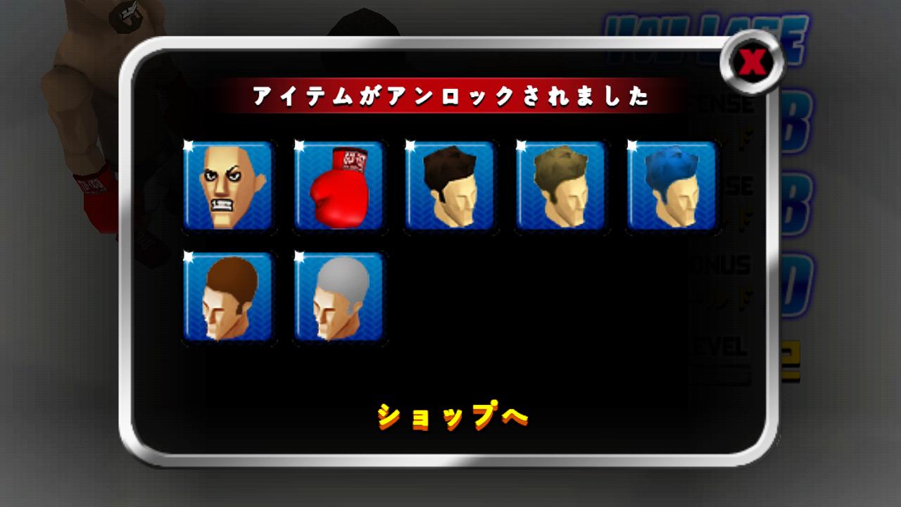 パンチヒーロー androidアプリスクリーンショット3