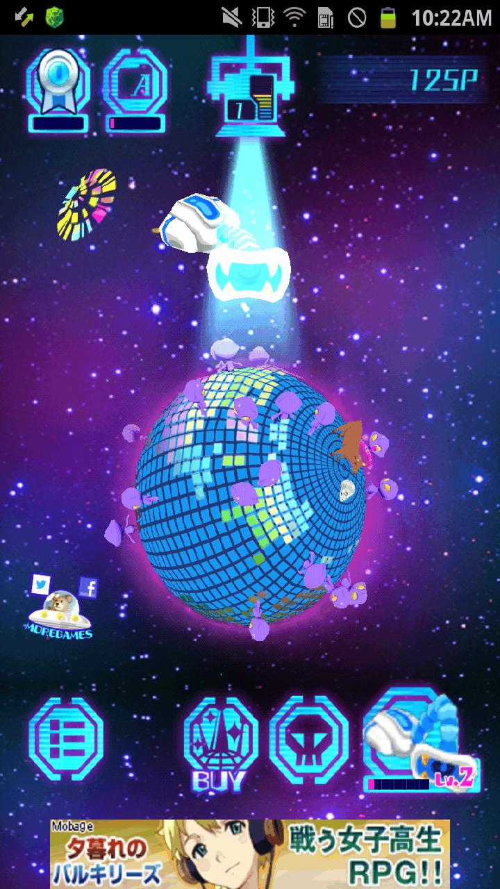 わっさーエイリアン! androidアプリスクリーンショット1